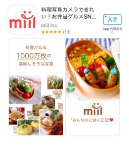 160501_ap_miil