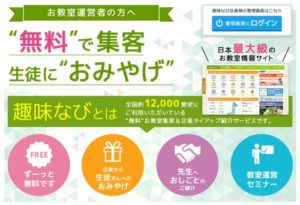 160604_shuminavi_keisai
