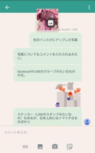 160701_communication