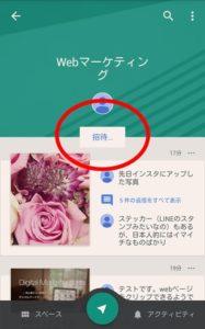 160701_invite_friend
