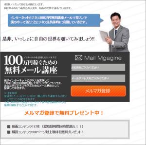 20150712_10_ランディングページ_金子