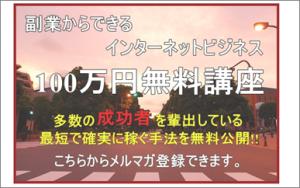20150712_5_バナー広告_金子