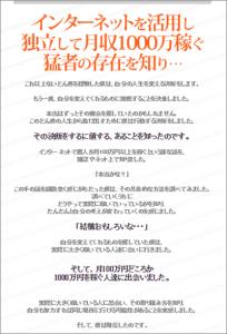 20150712_8_ランディングページ_金子