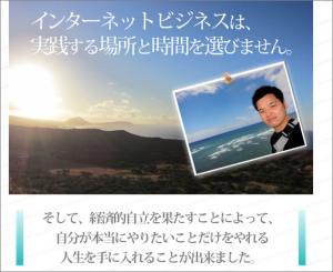 20150712_9_ランディングページ_金子
