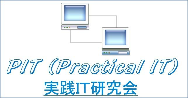 logo_pit