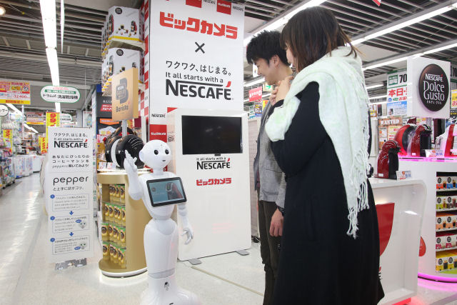 nescafe_news2