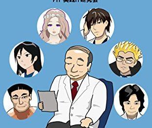 パーマリンク先: Webマーケティングの教科書を発売しました。